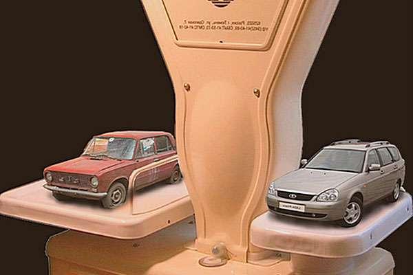 Утилизация автомобилей ВАЗ отдаешь старую возьмешь новую