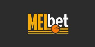 Полный обзор букмекерской конторы МелБет 2019