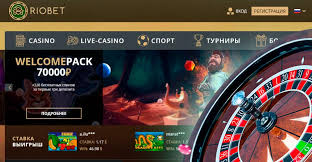 ✅Официальное онлайн казино Риобет на деньги💵 и рабочее зеркало
